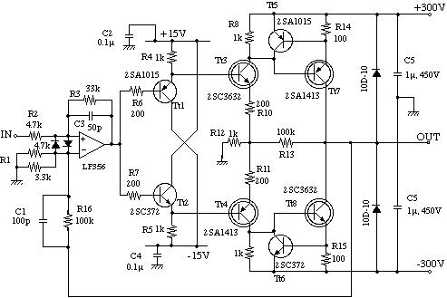 amp_diagram.JPG