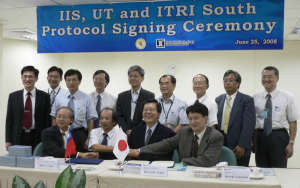ITRI20080625.png
