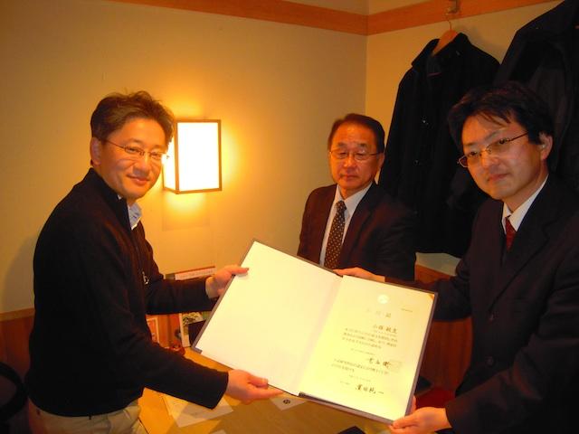 Konishi2015-03-25.jpg