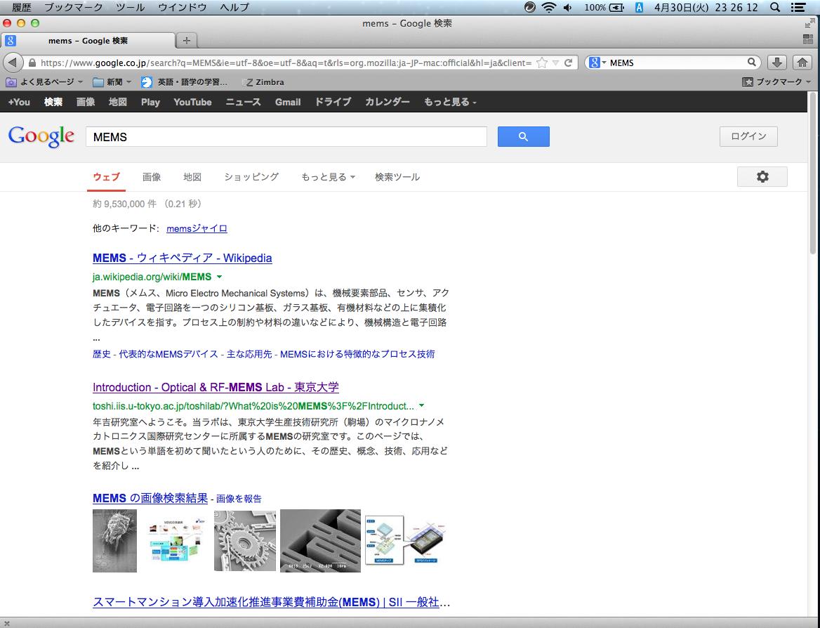 google2013-04-30.png