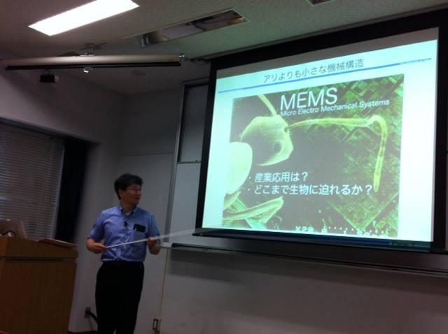 lecture-at-nagoya-20130627.jpg
